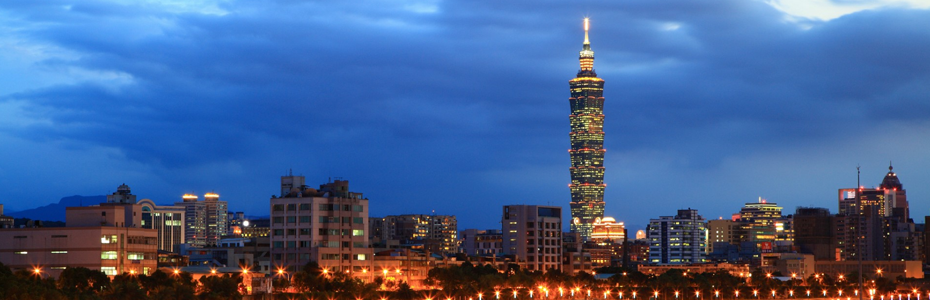 Taiwan News Wire